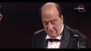 فيديو مؤثر.. حسن حسني يبكي خلال تكريمه والسبب!