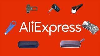 Распаковка 7 посылок с Алиэкспресс