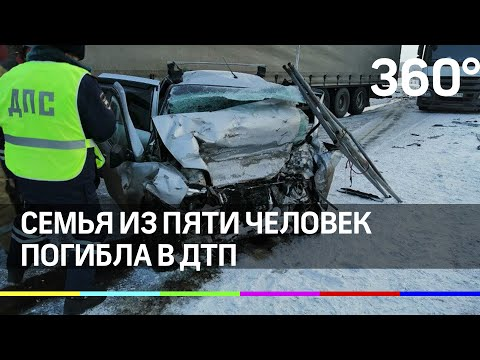 Смертельное ДТП: пять человек погибли в Красноярском крае