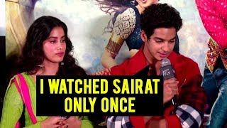 Ishaan Khattar Talks About His Preparation For Character | Dhadak Oficial Trailer Launch | धड़क