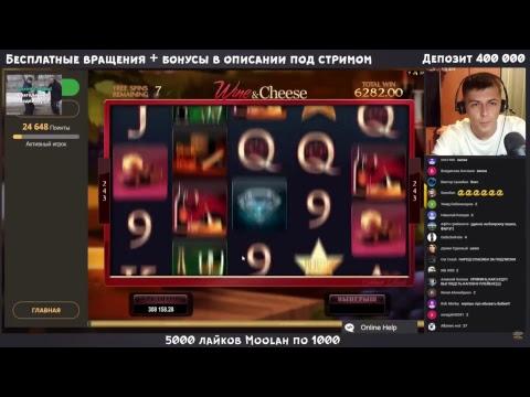 Казино онлайн трансляция виртуальная рулетка играть бесплатно без регистрации