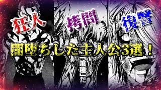 魔王 JUVENILEREMIX(5)