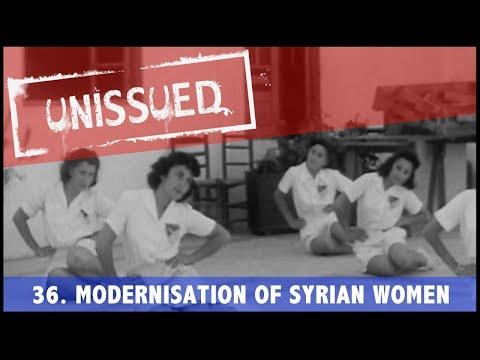 Unissued Nº36 - Modernisation Of Syrian Women (1941)