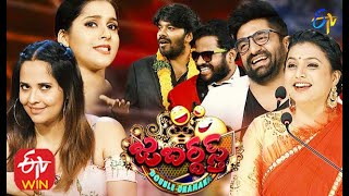 Jabardasth | Double Dhamaka Special  Episode | 15th November 2020 | Full Episode | ETV Telugu