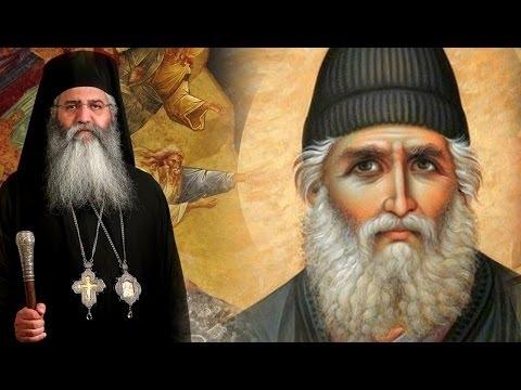 Άγιος Παΐσιος: «Να λες.., Μέγα το όνομα της Αγίας Τριάδος. Υπεραγία  Θεοτόκε, σκέπε ημάς.» | Σημεία Καιρών