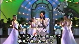 雪村いづみ - オウ・マイ・パパ