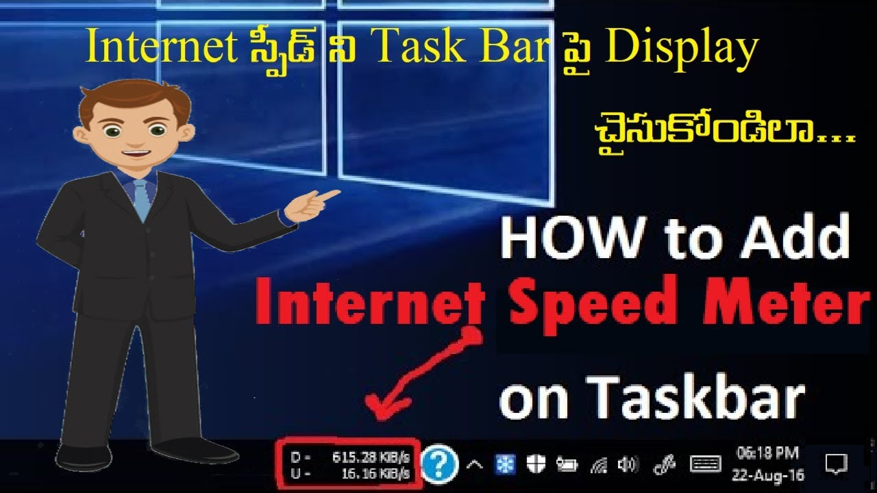 computer internet telugu avaskastha in telugu language