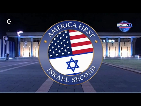 Lior Schleien - America first, Israel second