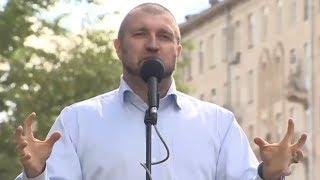 Дмитрий ПОТАПЕНКО — выступление на митинге против реновации жилья в Москве