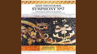 Symphony No. 7: The Lady of the Vineyards