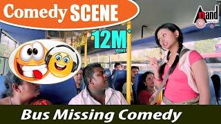Male | Amulya Bus Missing Comedy Scenes