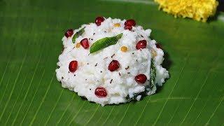 Curd rice recipe   Temple Daddojanam recipe   South Indian curd rice