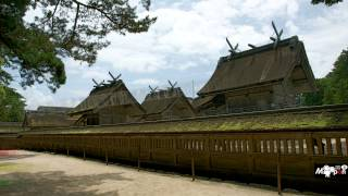Japan Travel:  History, Happiness, Heart at Izumo Taisha, Izumo City, Shimane Prefecture, Japan