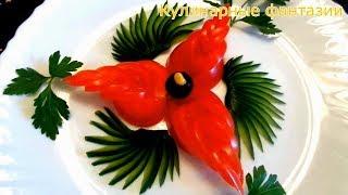 Как красиво нарезать помидоры и огурцы. Украшения из овощей. Карвинг