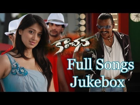 Kanchana Telugu Movie Full Songs | jukebox | Raghava Lawrence,Lakshmi Rai