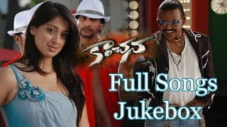 Kanchana Telugu Movie Full Songs   jukebox   Raghava Lawrence,Lakshmi Rai
