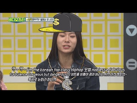 (Video Star EP.56) This Is HIPHOP