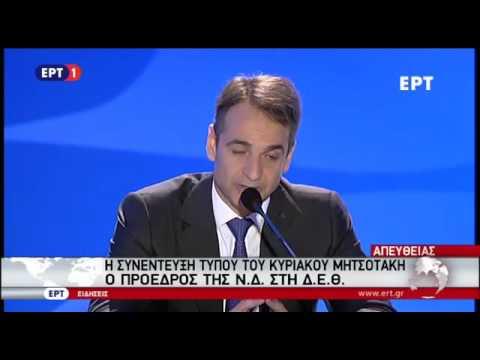 Τι απάντησε ο Κ. Μητσοτάκης στην ερώτηση του Capital.gr