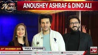 anoushey Ashraf