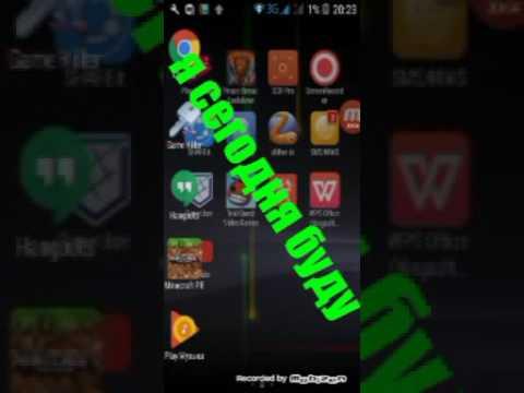 Screen Capture программа для создания скриншотов экрана