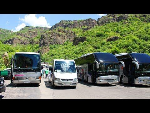 Грузинские туристы про Армению.