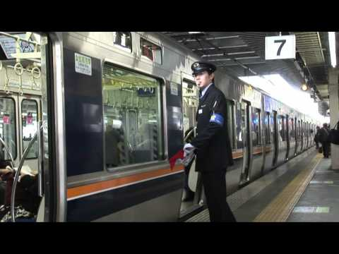 Travel in Japan: A look at the Japanese Railway