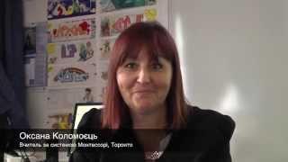 Gambar cover Oxana Kolomoets / Оксана Коломоєць