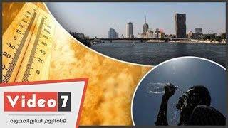 الأرصاد: أمطار على السواحل الشمالية اليوم.. والعظمى بالقاهرة 37 درجة - اليوم السابع