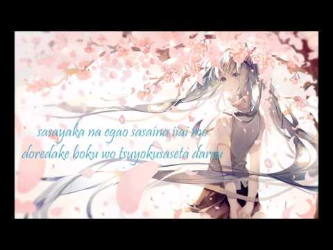 SPYAIR - Sakura MItsutsuki Lyric