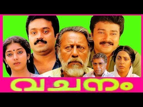 Vachanam | Malayalam Full Movie | Jayaram & Sithara