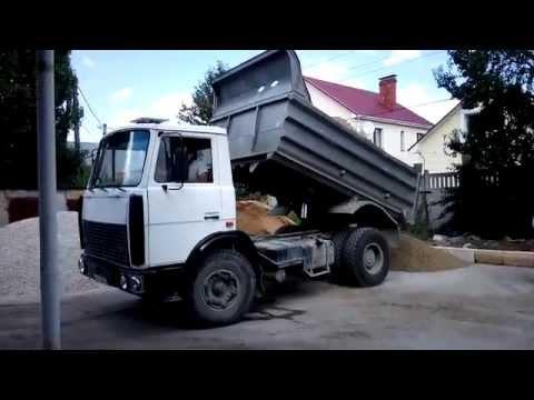 Речной песок с доставкой самосвалами в Крыму.
