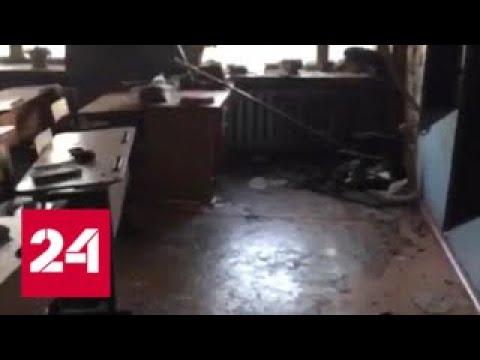 Полиция проверит версию о связи между нападениями на школы через соцсети - Россия 24