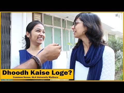 Doodh Kaise Logi? Students on Common Sense @ E-Conclave | GLA University | The HunGama Films