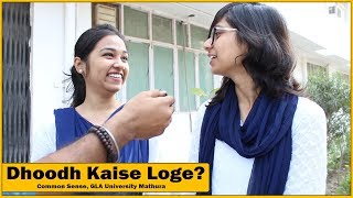 Doodh Kaise Logi? Students on Common Sense @ E-...