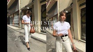 Highstreet Denim Edit | Topshop | AD
