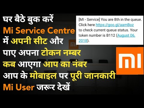 Book Your Mi Service Centre Token at Home & Save Your Time in Hindi ll  CSTricknic