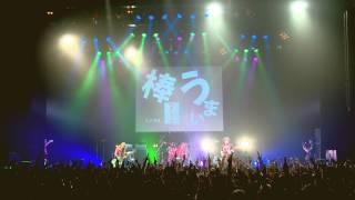 結成10周年記念ベストアルバム! 『10獄~TENGOKU~』 8/20発売 全16曲...
