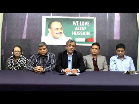Live: Video Briefing of Co-ordination Committee of MQM live from London - 8th March 2018