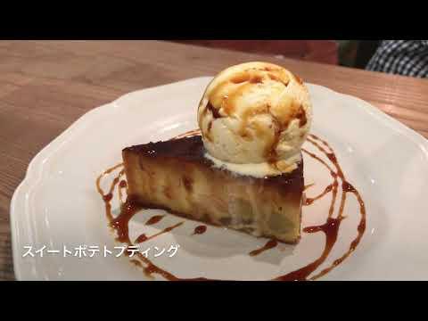 フルーツのレアチーズケーキクリームとスイートポテトプディング(アフタヌーンティールーム渋谷マークシティ店)