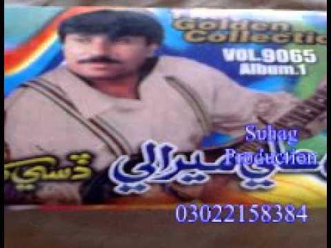 Shaman ali mirali old songs all songs(khil naz manjhan) youtube.