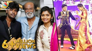 Dancer Sandy's Special Performance in his Wedding Reception | Rajinikanth | Celebrity Marriage