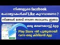 Get 1000 Facebook Auto Like Auto Comments Auto Follower 100 2017 18 mp3