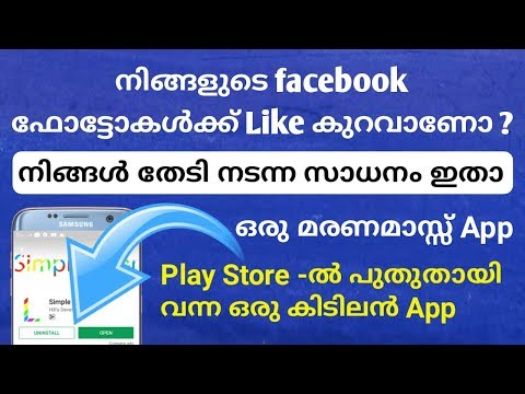 Facebook photo comments malayalam