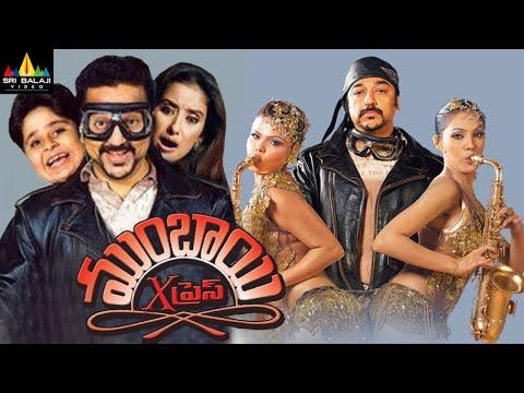 Mumbai Express Full Movie | Kamal Hasan,...