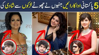 Top 5 Aged Pakistani Actress Who Married With Young Boys - Shan Ali TV