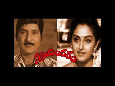 gali-vanalo---swayamvaram-songs---kj-yesudas---shoban-babu---jayaprada---1980's-super-hit-songs