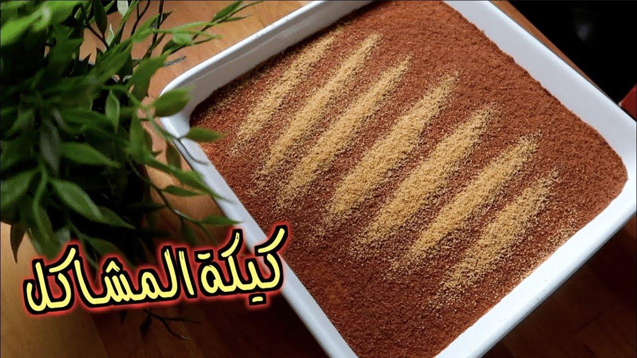 Cake Problems Latte Cake Honey More Youtube