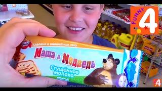 РУССКИЕ МАГАЗИНЫ В США. Покупаем русские сладости в магазине в Америке..RUSSIAN GROCERY STORE.
