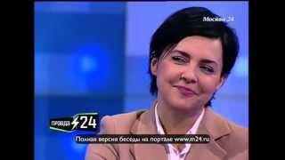 Золотой птенчик Ольга Шелест