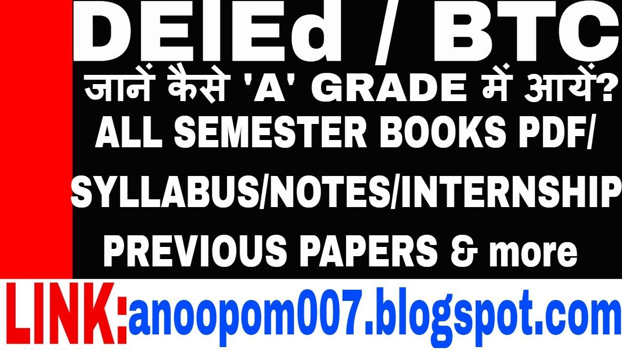 Pdf ptet 2014 syllabus